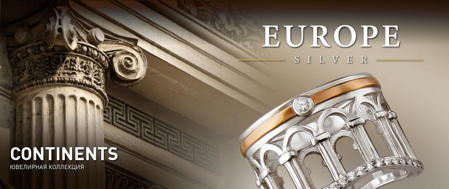 EUROPE Эстет