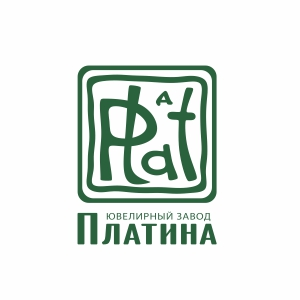 Ювелирный завод «Платина»