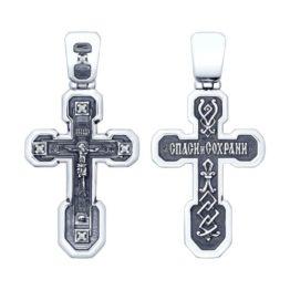 Подвеска Крест 95120095