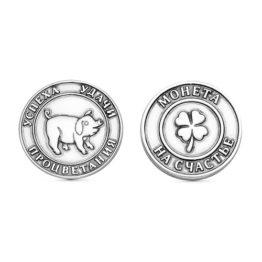 Сувенир Монета 93010202