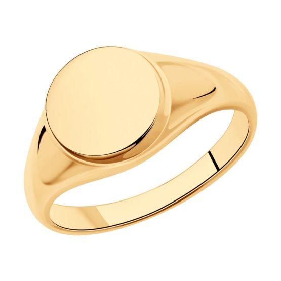Серебряное кольцо 93010858