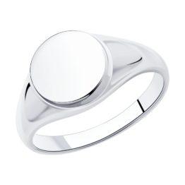 Серебряное кольцо 94013181