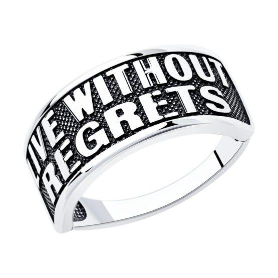 Кольцо серебряное 95010157