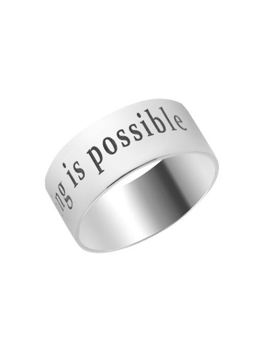 Серебряное кольцо к410-10-16-9