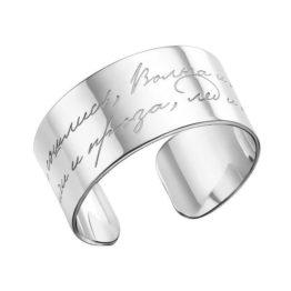 Кольцо серебряное 00012617-6