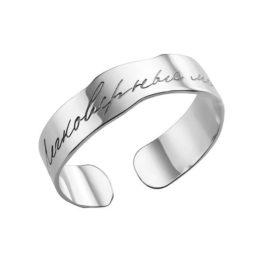 Кольцо серебряное 00012618-6