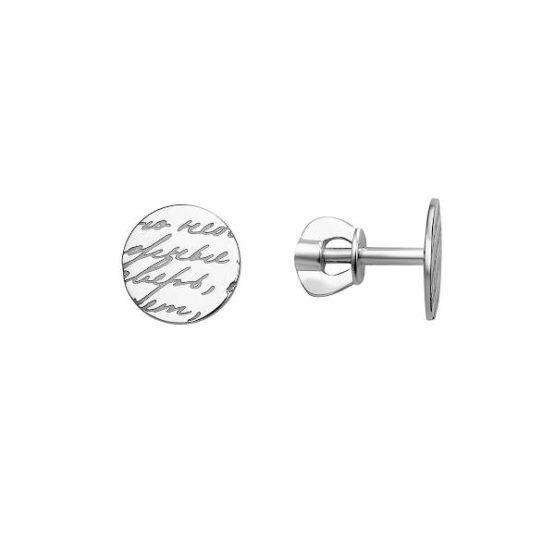 Серьги серебряные 00222438-6